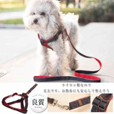 ペット用品犬猫首輪ハーネスリードナイロン製お散歩用小型犬中型犬3点セット細め