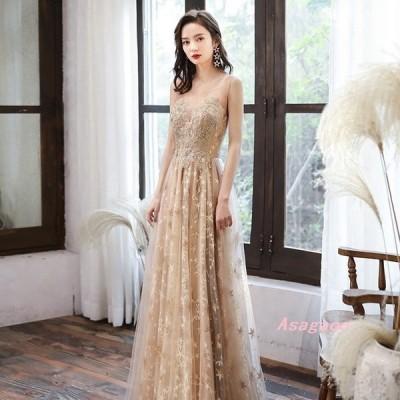 ウェディングドレスドレスパーティドレス花嫁ドレスお呼ばれロングドレスイブニングドレス卒園式披露宴花嫁