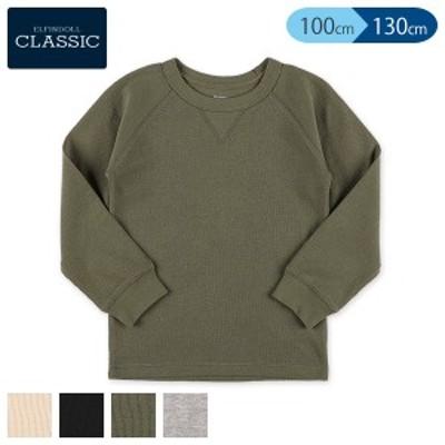 [EFC]ワッフルラグラン長袖Tシャツ【100cm・110cm・120cm・130cm】