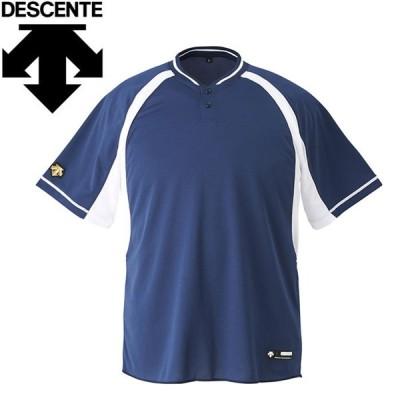 【メール便対応】デサント ベースボールシャツ ジュニア JDB-103B-NVSW