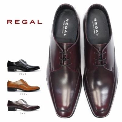 リーガル メンズ ビジネスシューズ 727R Uチップ 本革 細めスタイル エレガント フォーマル 日本製 REGAL Made in Japan 紳士靴