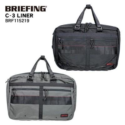 ビジネスブリーフ ブリーフィング BRIEFING C-3 LINER 3Way