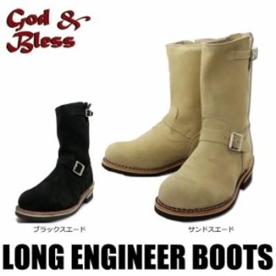 ゴッド&ブレス エンジニアブーツ ワークブーツ ロング 本革 スエード ブラック サンド メンズ