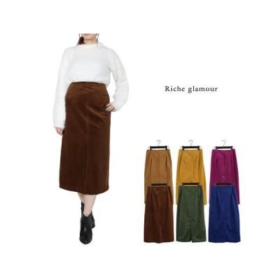 {Riche glamour}ベロア風別珍タイトスカート シンプル 無地 可愛い トレンド おしゃれ 年間使用 着やせ 送料無料(873)