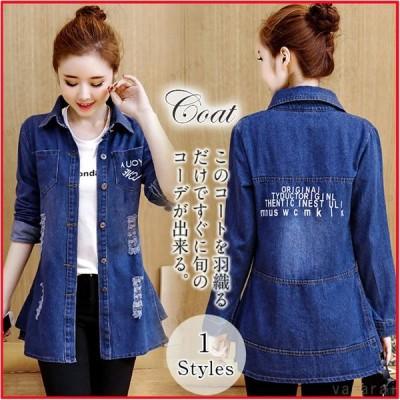 POLOネック 長袖 スプリング ブルー オーバーサイズジャケット 着やせ 韓国風 シングルブレスト ポッケト デザイン