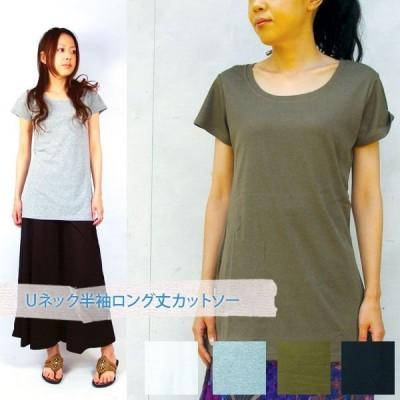 カットソー 綿混 半袖 Uネック ロング丈 Tシャツ