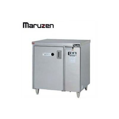 新品 送料無料 マルゼン 包丁まな板殺菌庫 タイマー付き MCT-076B W750×D600×H800mm