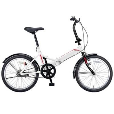 キャプテンスタッグ 折りたたみ自転車 クエント FDB201 折り畳み自転車 20インチ 1段変速 軽量  20インチ  ホワイト