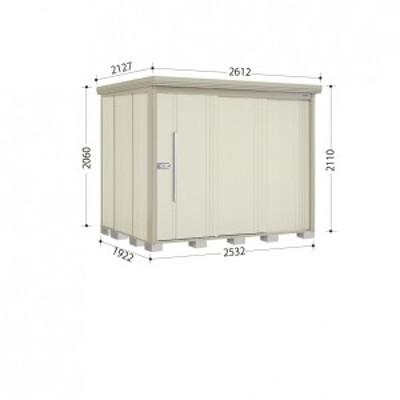 物置 屋外 おしゃれ タクボ物置 ND/ストックマン ND-2519 一般型 標準屋根 『追加金額で工事可能』