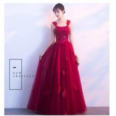 ロングドレス 演奏会  結婚式 ドレス ウェディングドレス パーティー 二次会ドレス お呼ばれ ピアノ チャイナドレス 披露宴