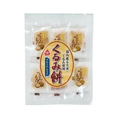 くるみ餅 100g  ※賞味期限が短い商品のためキャンセル不可 【サンコー】