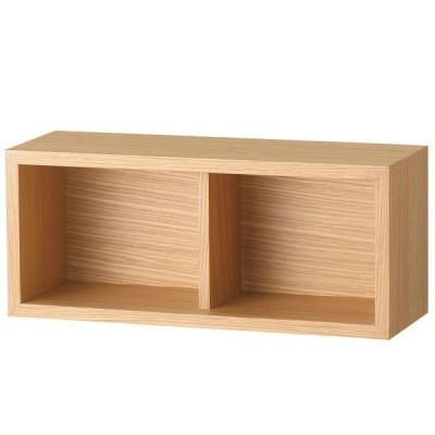無印良品 壁に付けられる家具・箱・幅44cm・オーク材 37286184 良品計画