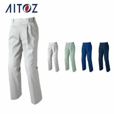 アイトス ワークパンツ 2タック  AZ-1620