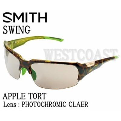 SMITH(スミス)  SWING APPLE TORT 【レンズ】Photocromic Clear 206000022【送料無料(北海道・沖縄除く)】