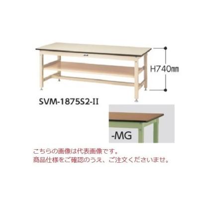 【直送品】 山金工業 ワークテーブル SVM-960S2-MG 【法人向け、個人宅配送不可】 【大型】