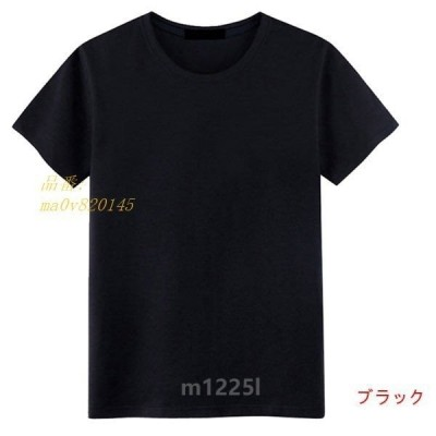 黒 メンズ 夏 無地 ストレッチ フライス トップス 白 など Tシャツ カットソー 半袖Tシャツ