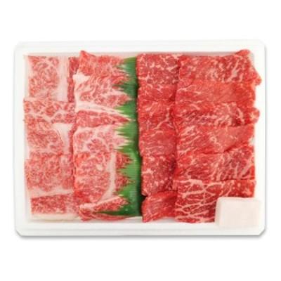 牛肉 蔵王牛 焼肉 セット 450g バラ モモ又は肩 国産 和牛 高橋畜産食肉 宮城県産 ブランド牛 高級 焼き肉