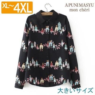 大きいサイズ  レディース クラシカル アニマル ワイシャツ XL〜4XL LL 2L 3L 4L 5L 春秋冬 トップス 長袖 ブラウス