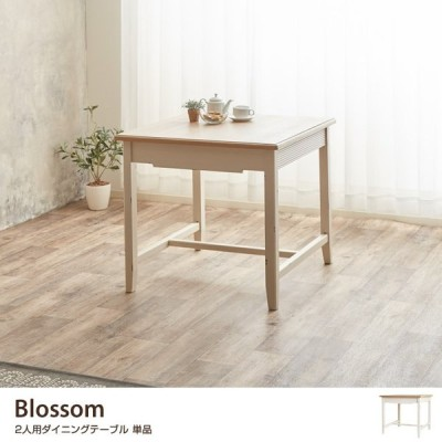 ダイニングテーブル テーブル ダイニング 木製テーブル リビングテーブル 作業テーブル 木製 天然木 正方形 食卓テーブル カフェテーブル シンプル おしゃれ
