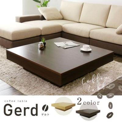 テーブル おしゃれ カフェテーブル ローテーブル コーヒー センターテーブル シンプル カフェ ゲルト 北欧
