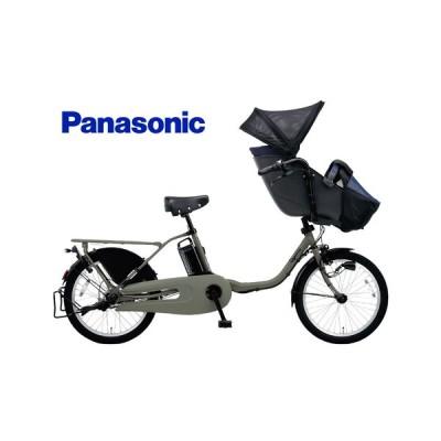(店舗受取送料割引)パナソニック(PANASONIC) ギュット・クルーム・DX BE-ELFD032A 電動アシスト子供乗せ自転車