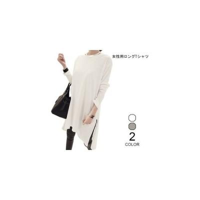【夏セール】Tシャツ 長袖 レディース Tシャツワンピ SI ゆったり カットソー ブラウス 女性用 長袖Tシャツ トップス カジュアル ワンピース
