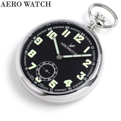 アエロウォッチ AEROWATCH 懐中時計 オープンフェイス スイス製 手巻き 50616 AA06 ブラック