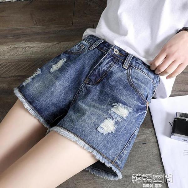 高腰牛仔短褲女夏季寬鬆破洞2021年新款外穿顯瘦a字闊腿大碼熱褲