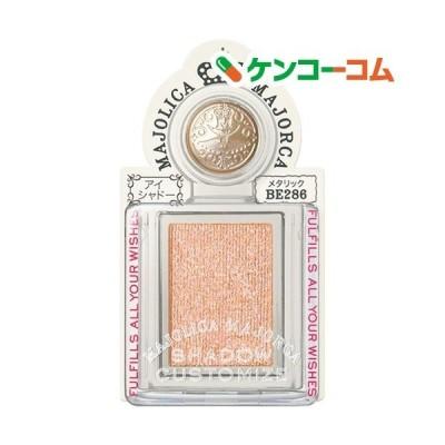 資生堂 マジョリカ マジョルカ シャドーカスタマイズ BE286 ( 1g )/ マジョリカ マジョルカ