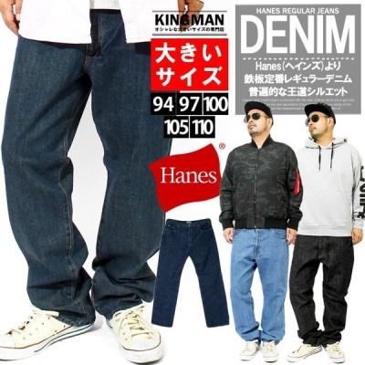 (ヘインズ)Hanes デニムパンツ メンズ 大きいサイズ ブリーチ インディゴ レギュラー ストレート 5ポケット ジーパン デニム パンツ 青 おおきいサイズ 新作