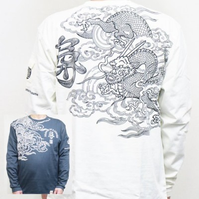 爆烈爛慢娘 ばくれつらんまんむすめ バクマン バクラン長袖Tシャツ RMLT-285 龍 和柄 和