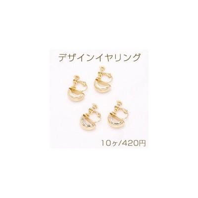 デザインイヤリング ネジバネ式 C形 6×14mm【10ヶ】