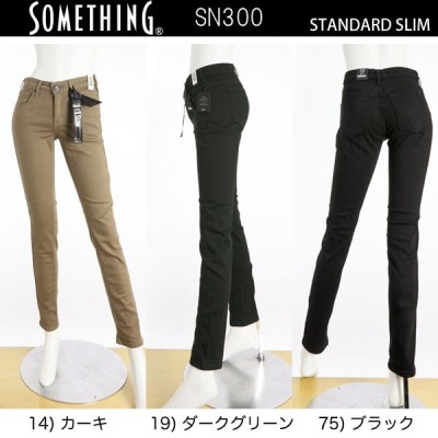 サムシング-(Something) SN300 スタンダード ースリム NEO SLIM FIT ハイブリットストレッチ