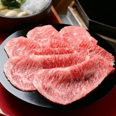 お中元 三嶋亭 牛肉すき焼用