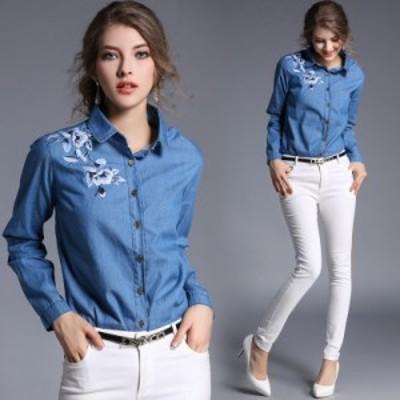 【取り寄せ】お花のデザインが大人可愛いシャツ きれいめスタイルにぴったり!ブルー S/M/L/XL