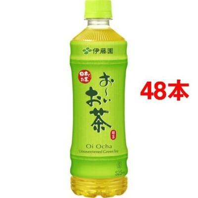 伊藤園 おーいお茶 緑茶 (525ml*48本入)