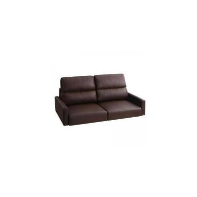ローソファー 座椅子 低い 椅子 こたつ ソファー 2.5人掛け レザー 革 合皮 ( スリム肘 ハイバック ) 145cm モダン クール スタイリッシュ デザイナーズ 高級