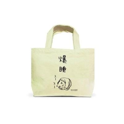 ねこねこ日本史 大塩平八郎 トートバッグS(ナチュラル)
