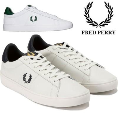 フレッドペリー FRED PERRY メンズ スニーカー スペンサーレザー ローカット 本革 月桂樹 ホワイト 白 B8250 父の日
