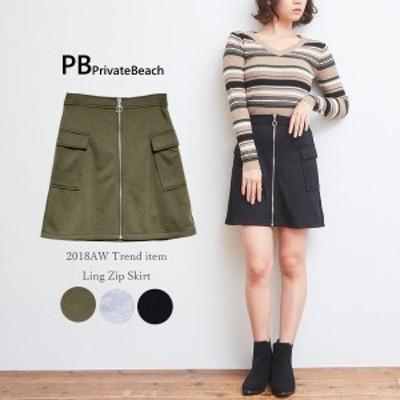 フロントリングZIP台形スカート