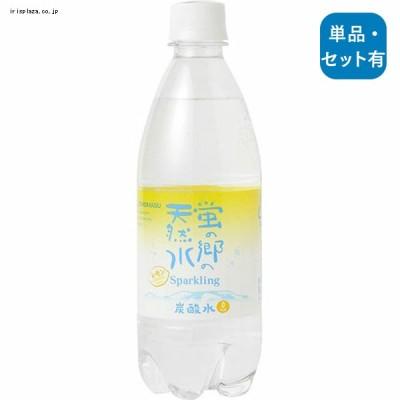 蛍の郷の天然水 スパークリング レモン 500ml×24本