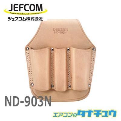 ND-903N ジェフコム ペンチホルダー (/ND-903N/)