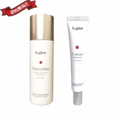 化粧水 美容液 セット ビーグレン b.glen クレイローション&Cセラム セット
