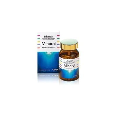 ARSOA(アルソア) ライフォリジン ミネラル 57g(150粒) 並行輸入品