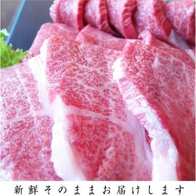牛肉 肉 食品 黒毛和牛 A4,5等級 とろける カルビ 焼肉 3kg (250g×12) お取り寄せ お歳暮 ギフト 御歳暮 グルメ