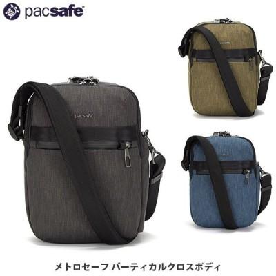 パックセーフ PacSafe ショルダーバッグ メトロセーフ バーティカルクロスボディ 12970286 PAC12970286 国内正規品