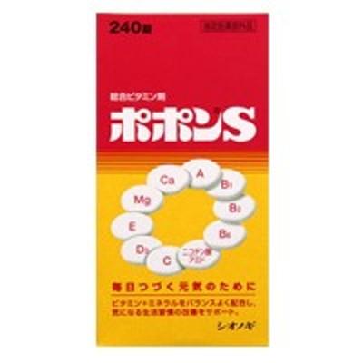 ポポンS 240錠 【医薬部外品】 4987087036077