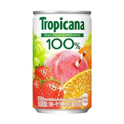 トロピカーナ 100% フルーツブレンド 160g缶 ×30本