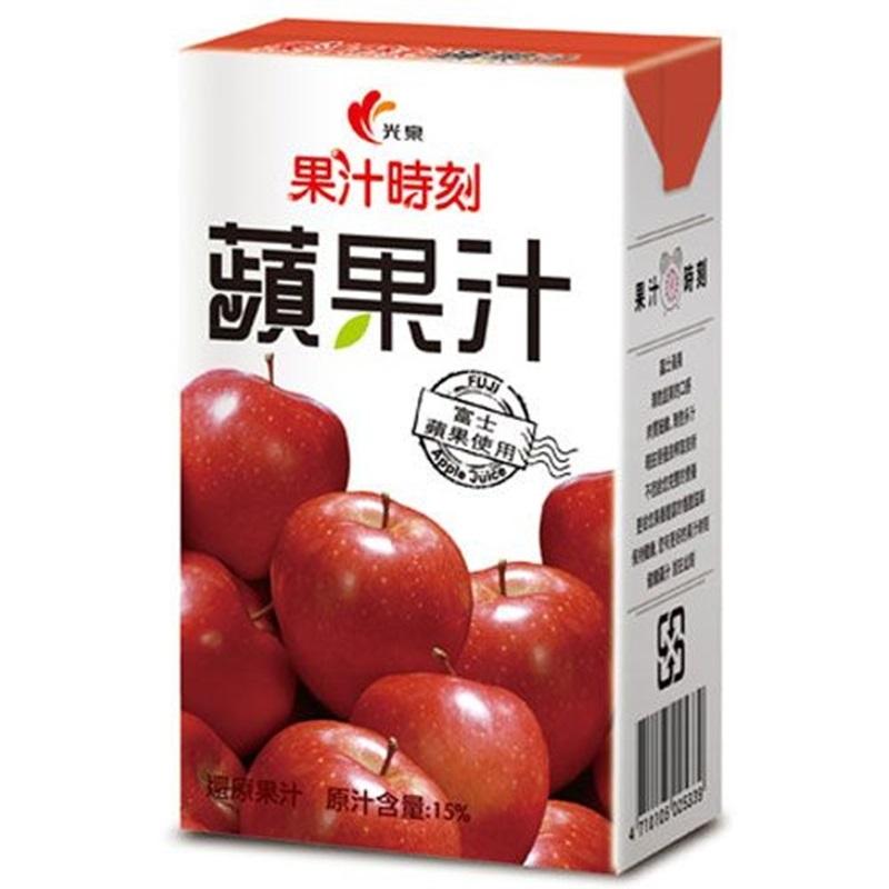 光泉果汁時刻蘋果汁TP250ml
