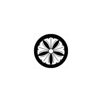 家紋シール 五つ銀杏紋 直径4cm 丸型 白紋 4枚セット KS44M-1118W